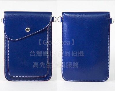 【GooMea】3免運 SUGAR C13 5.93吋 雙層 掛脖 斜背 掛頸 皮套 藍黑 手機袋 手機套