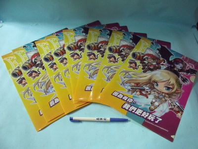 【姜軍府】全新!《新楓之谷 L型A4資料夾共10個合售!》Maple Story 傳說 檔案夾 文件夾 Q
