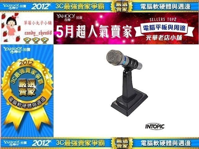 【35年連鎖老店】廣鼎 INTOPIC JAZZ-020 桌上型麥克風有發票/保固一年