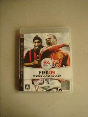 PS3 國際足盟大賽 09 FIFA 09