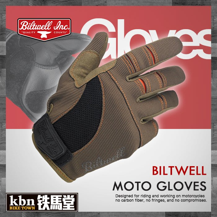 ☆KBN☆鐵馬堂 美國 Biltwell Moto 短手套 復古 布質 可觸控 防摔 技師手套 騎士 咖啡