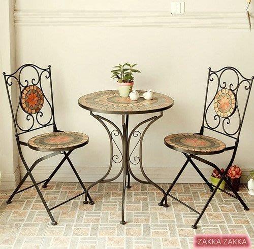 歐式鄉村馬賽克桌椅組 1桌2椅 桌子椅子 歐式復古風 休閒桌椅 摺疊椅折合椅 庭園陽台咖啡店♡幸福底家♡