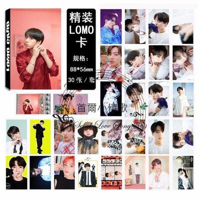 【首爾小情歌】BTS 防彈少年團 田柾國 個人款#10 卡片 LOMO 小卡組 30張