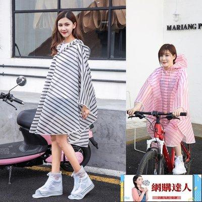 時尚新款EVA磨砂斗篷雨衣女款戶外徒步騎行學生成人雨衣【網購達人】
