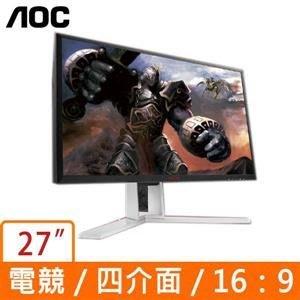 含稅附發票@請先詢問) AOC AGON AG271QX 27吋 液晶螢幕 (代號:J0003247