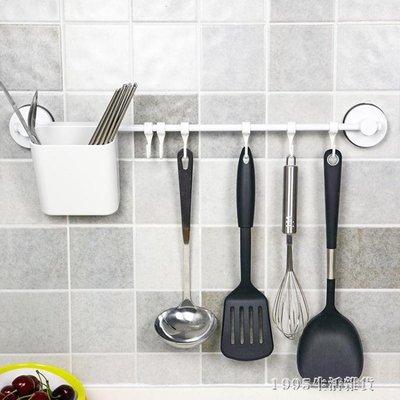 掛鉤 dehub 廚房掛鉤免打孔壁掛廚具用品鉤子黏鉤浴室強力黏膠吸盤掛鉤