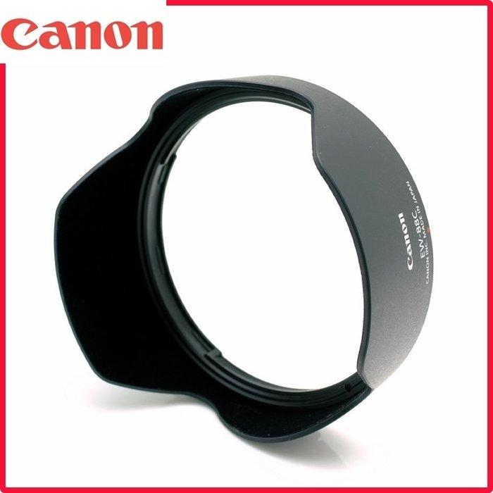 又敗家@佳能Canon原廠正品適EF第2代24-70mm F2.8L II USM原廠Canon遮光罩EW-88C遮光罩EW88C遮光罩F2.8 F/2.8 L