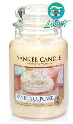【易油網】Yankee Candle 香氛蠟燭 香草 Vanilla Cupcake 623g 大瓶 #00771