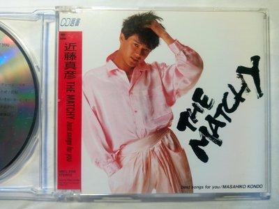 Masahiko Kondo 近藤真彥 精選輯 The Matchy 日版CD @彦 中森明菜 梅艷芳 松田聖子