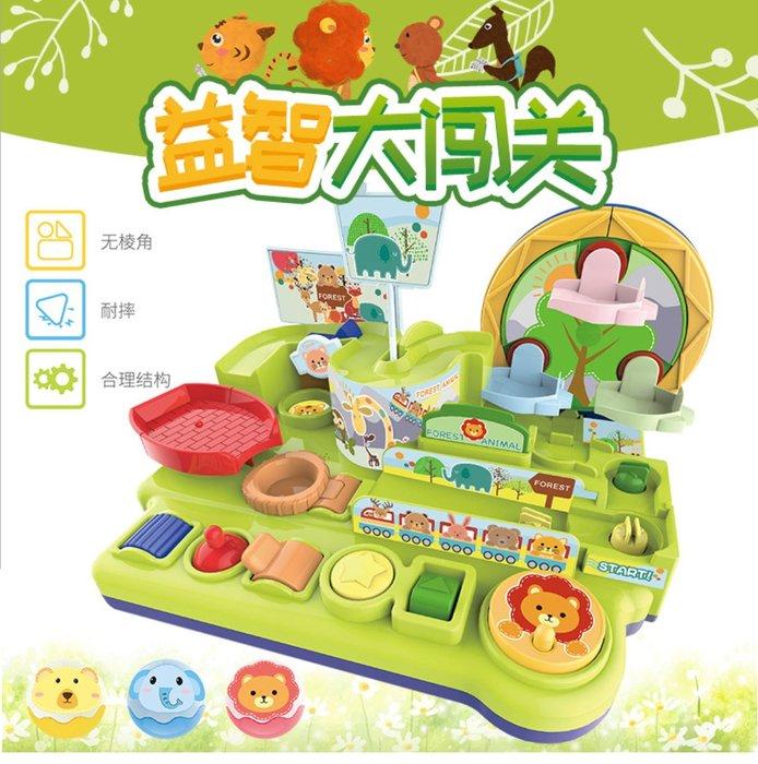 【好孩子福利社】森林益智大闖關 軌道冒險親子互動桌面遊戲 玩具萌寵滾動圓球