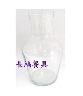 *~ 長鴻餐具~*玻璃酒壺600CC花器等~00419-B11-20AF(006A-20AF)簡易醒酒器