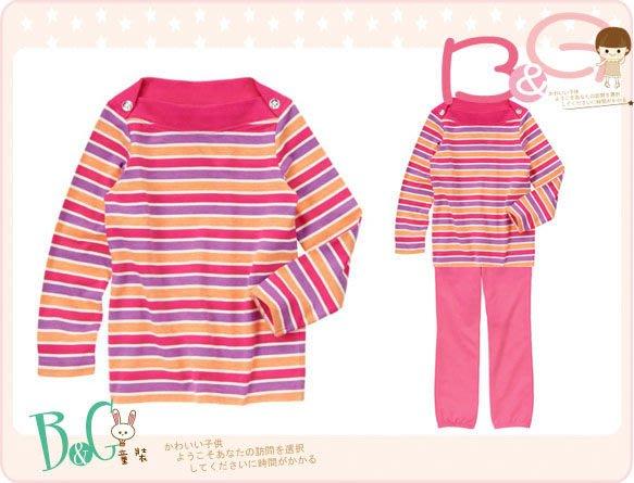 【B& G童裝】正品美國進口GYMBOREE Stripe Boatneck Tee 彩色條紋長版型長袖上衣6,7,8yrs