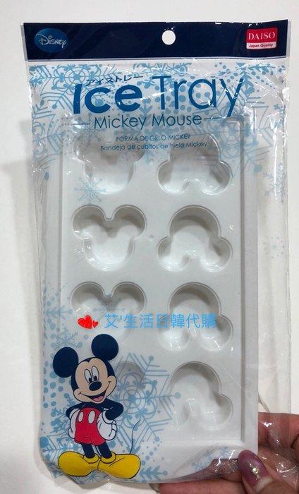 代購現貨  日本製迪士尼製冰盒