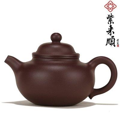 宜興紫砂壺美術員正品茶具容天壺禮品12293