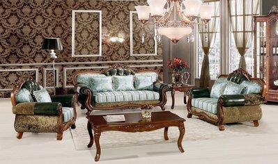 【大熊傢俱】660B玫瑰系列 歐式皮沙發 休閒沙發 雕花 美式皮沙發 歐式沙發  多件沙發組  布沙發 絨布沙發