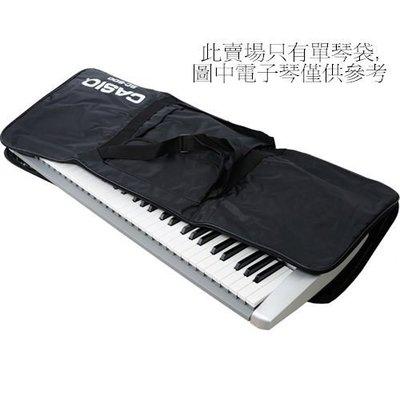☆ 唐尼樂器︵☆ Casio 原廠61鍵專用鍵盤袋/電子琴袋(CTK-3200/4200 LK 全系列61鍵型號都可用)