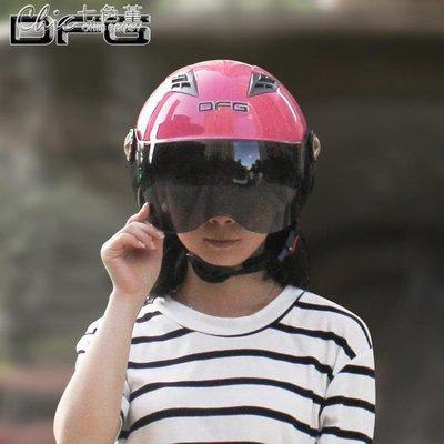 頭盔 機車雙鏡片摩托車男電動電瓶車女通用防雨防水「全館免運」