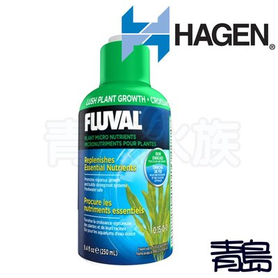 Q。。。青島水族。。。A8359加拿大HAGEN赫根-----富濾霸FLUVAL系列 水草綜合液肥==120ml