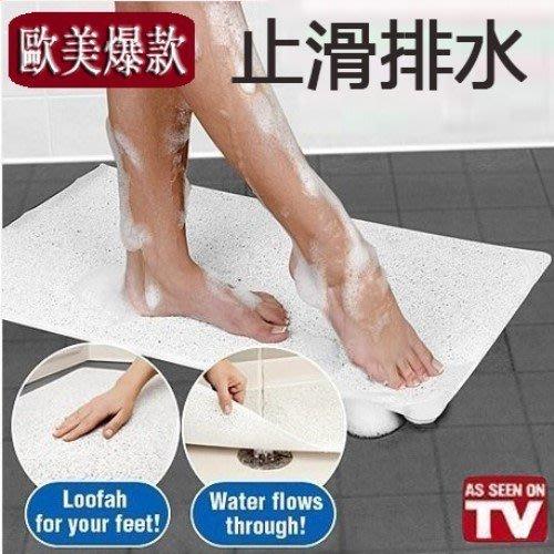 歐美爆款《飯店級地墊》排水止滑墊 止滑墊 防滑墊 浴室 廁所 腳踏墊 帶吸盤淋浴墊 地毯 aquarug