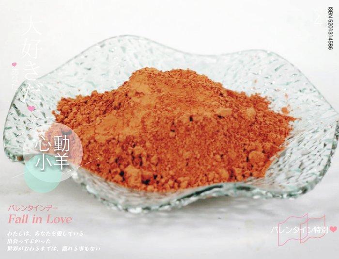 心動小羊^^天然新品上市好用紅石泥粉、礦泥粉,手工皂必備50G,只要50元