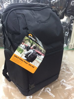 Lowepro DSLR Video pack 350AW (Digital camera case back pack 數碼相機背包袋)
