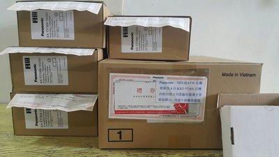 保固3年 國際 Panasonic TES824主機含來電顯示 + 7730 顯示話機 4台 台松公司貨 含不停電 送西堤牛排餐卷壹張