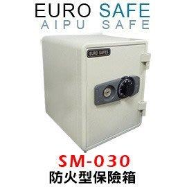【皓翔金庫保險箱館】EURO SAFE...