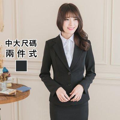 中大超大尺碼OL上班學生制服專題 女生兩釦黑色套裝《SEZOO襯衫殿 高雄店家》013000001
