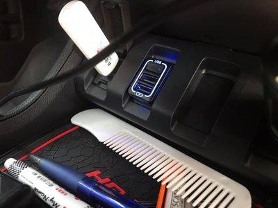 九七八汽車精品 HRV HR-V 專用 前 USB 充電組 單孔3.1A 支援快充 讓你充電更快速 含專用線組 免破線!