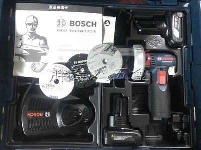胖達人五金 德國 BOSCH GWS 10.8-76 V-EC 雙6.0Ah 鋰電砂輪機 充電式砂輪機