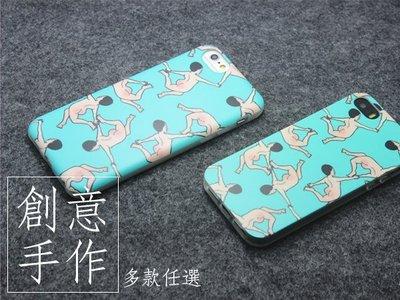 蝦靡龍美【PH481】搞怪裸男 牽手君 蘋果 iPhone 6 5S Plus Case 創意原創 手機殼 保護套 皮套