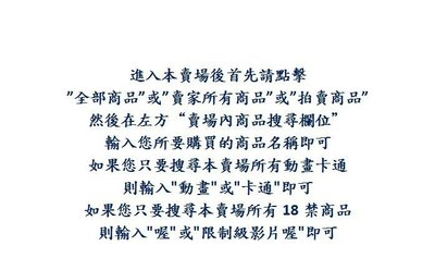 1080405-P-00-106-清倉特價-『北京遇上西雅圖之不二情書』二手DVD(湯唯/吳秀波/惠英紅/秦沛)