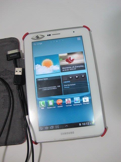 Samsung Galaxy Tab2 P3100 3G+WiFi(8G)7吋平板電腦 永和面交