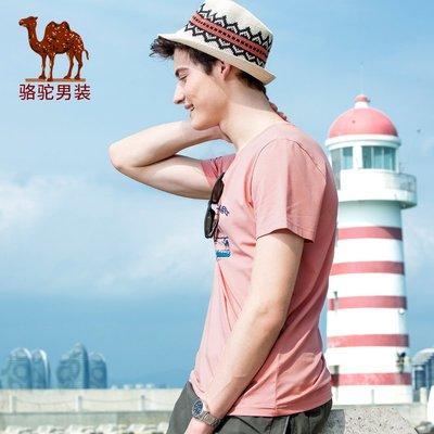 時尚服飾 CAMEL駱駝男裝夏季圓領T恤短袖男純色上衣男士青年修身體恤X7B297072