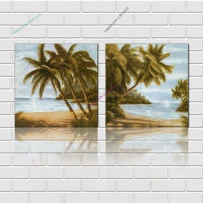 【70*70cm】【厚0.9cm】風景椰子樹-無框畫裝飾畫版畫客廳簡約家居餐廳臥室【280101_144】(1套價格)