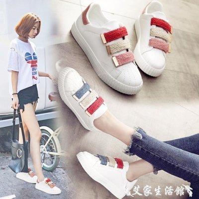 ins超火的鞋子女小白鞋chic百搭韓版街拍厚底學生魔術貼白色板鞋