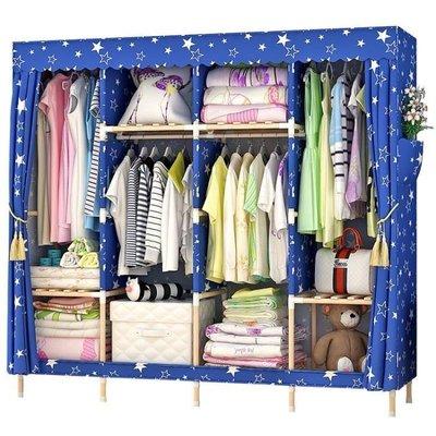 BELOCO 簡易布衣柜實木組裝布藝衣服柜子BE655