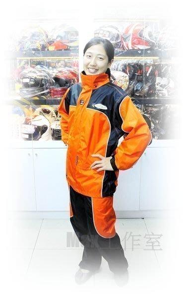 Max工作室~天龍牌【重裝上陣 F1系列:黑/藍、黑/紅、黑/黑、黑/橘】兩件式雨衣 ~