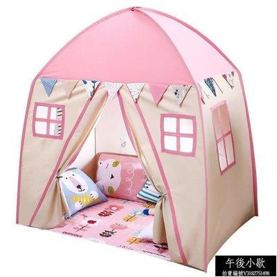 熱賣愛心樹兒童帳篷公主小房子寶寶玩具游戲屋室內戶外超大娃娃家女孩【午後小歇】
