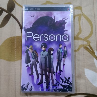 PSP 女神異聞錄(全新)