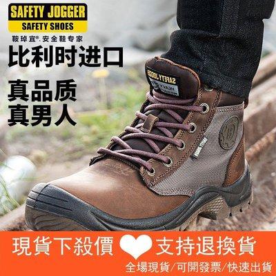 現貨安全鞋Safety Jogger鞍琸宜安全勞保鞋男鋼頭防砸防刺穿SRC防滑防靜電DF541524Super store貨到付款