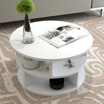 茶幾簡約現代北歐圓形創意客廳儲物臥室床邊櫃邊幾組裝陽台小桌 WD    全館免運