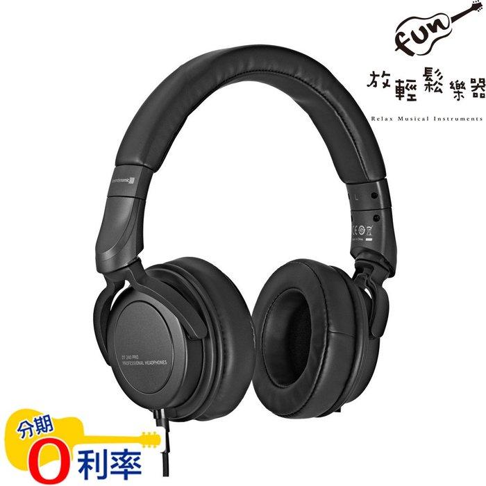 『放輕鬆樂器』全館免運費!BEYERDYNAMIC DT 240 PRO 34Ohm 公司貨 耳罩式 監聽 耳機