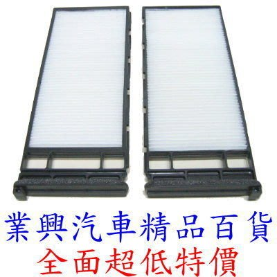 QX4 冷氣空調超高品質空氣芯 (SIZE:長) 2只裝 (DFVN-109)【業興汽車精品百貨