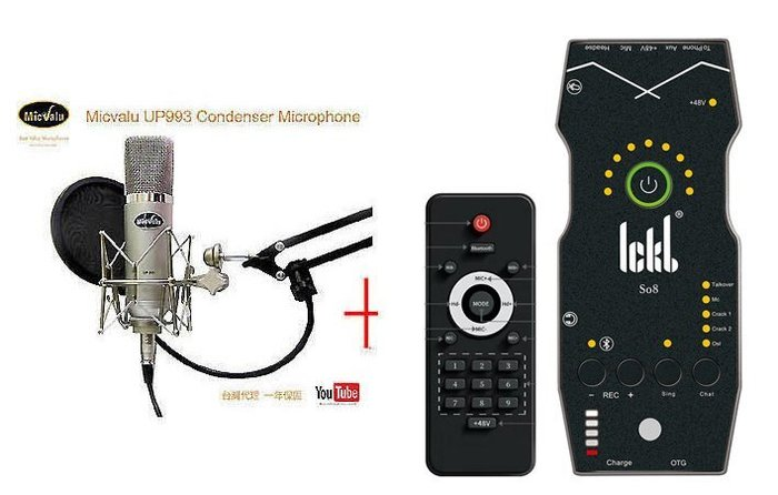 ICKB so8 手機直播音效卡+up993電容麥克風+NB35支架+防噴網送166音效參考森然播吧