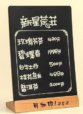 竹藝坊-A5桌上型黑板/重覆使用價目表/留言板/塗鴨板/新品上市牌