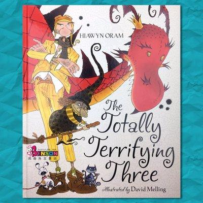 [邦森外文書] The Totally Terrifying Three 小不點和三個醜八怪 精裝本 連恐懼都能化成微笑