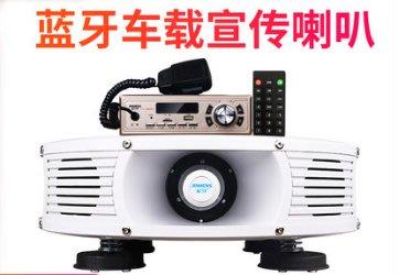 金門子 12V車載擴音機車頂四方位汽車廣告宣傳喇叭揚聲器叫賣機喊話錄音揚聲器叫賣錄音揚聲器