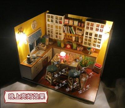 【酷正3C】DIY小屋 袖珍屋 娃娃屋 模型屋 材料包 玩具娃娃住屋 交換禮物 手工拼裝房子 仿真廚房 濃情蜜意