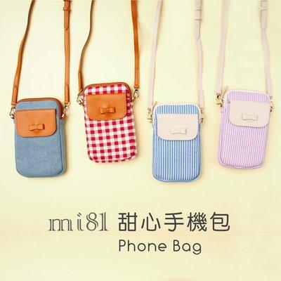 戀上Mi81  2015年新上市 手機...